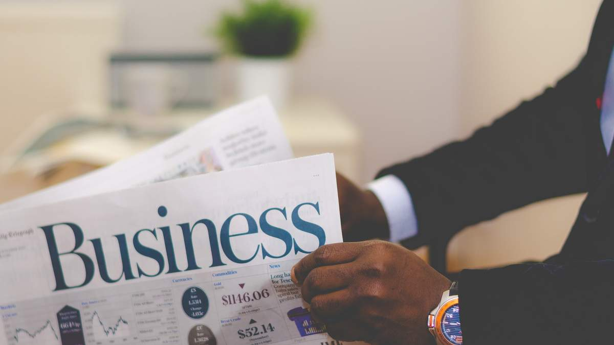 У бизнеса положительные ожидания на 2021 год