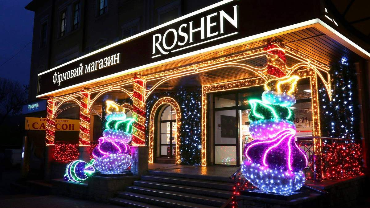 Roshen планує збільшити капітал на 1 мільярд гривень