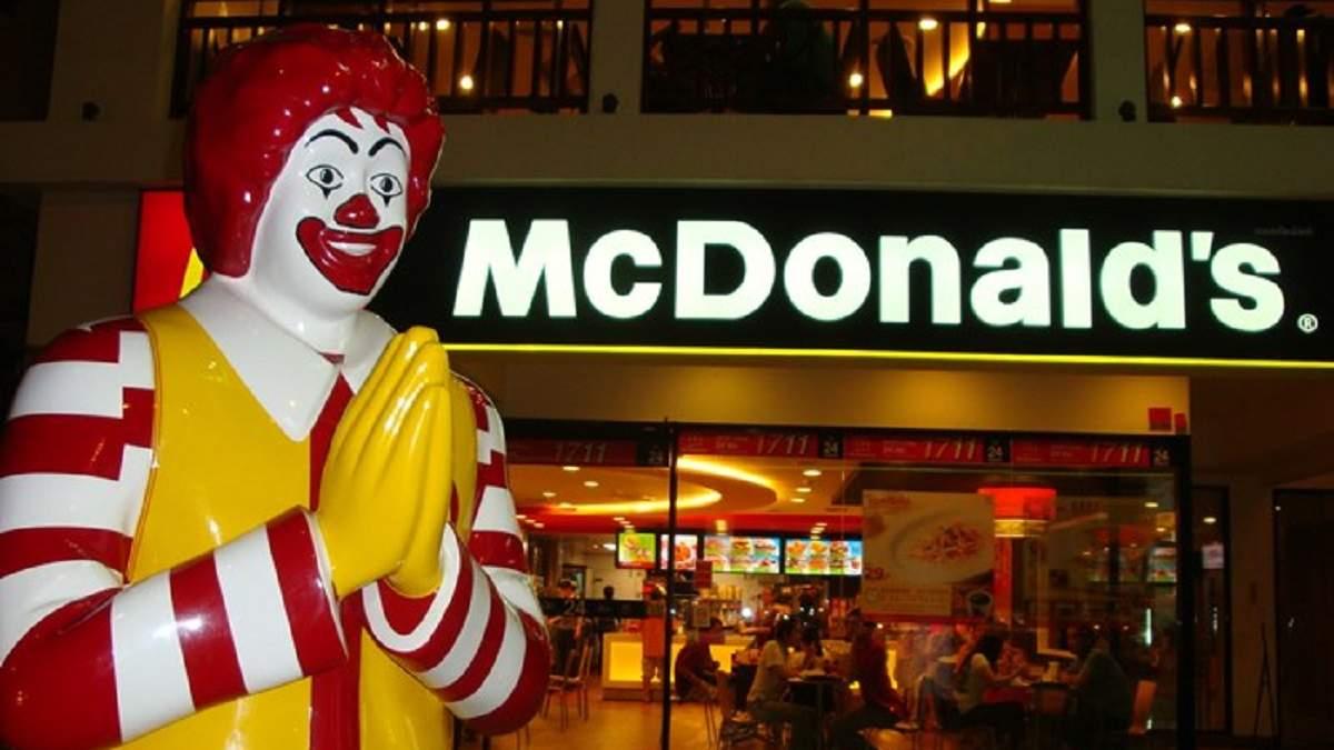 У McDonald's працює секретний підрозділ, який шпигує за людьми