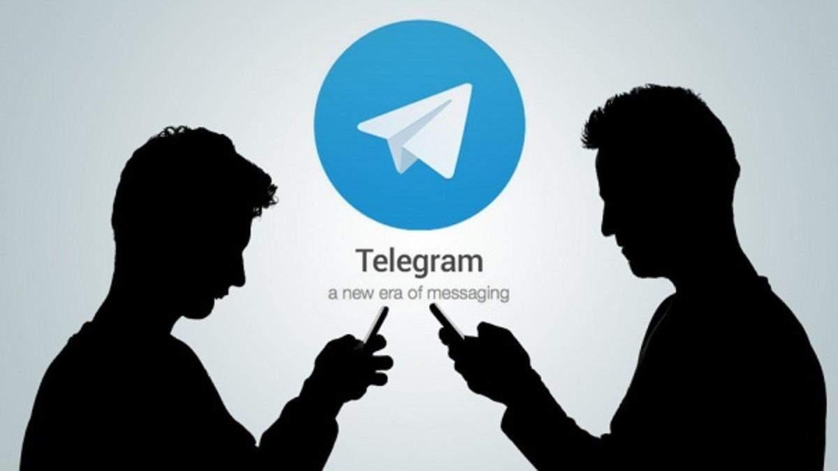 Телеграм-канали для професійного розвитку: IT, бізнес, маркетинг