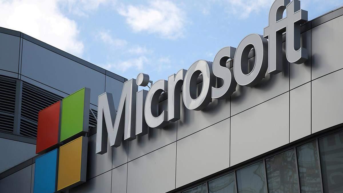 Microsoft виплатять 1200 доларів співробітників, які працюють з дому