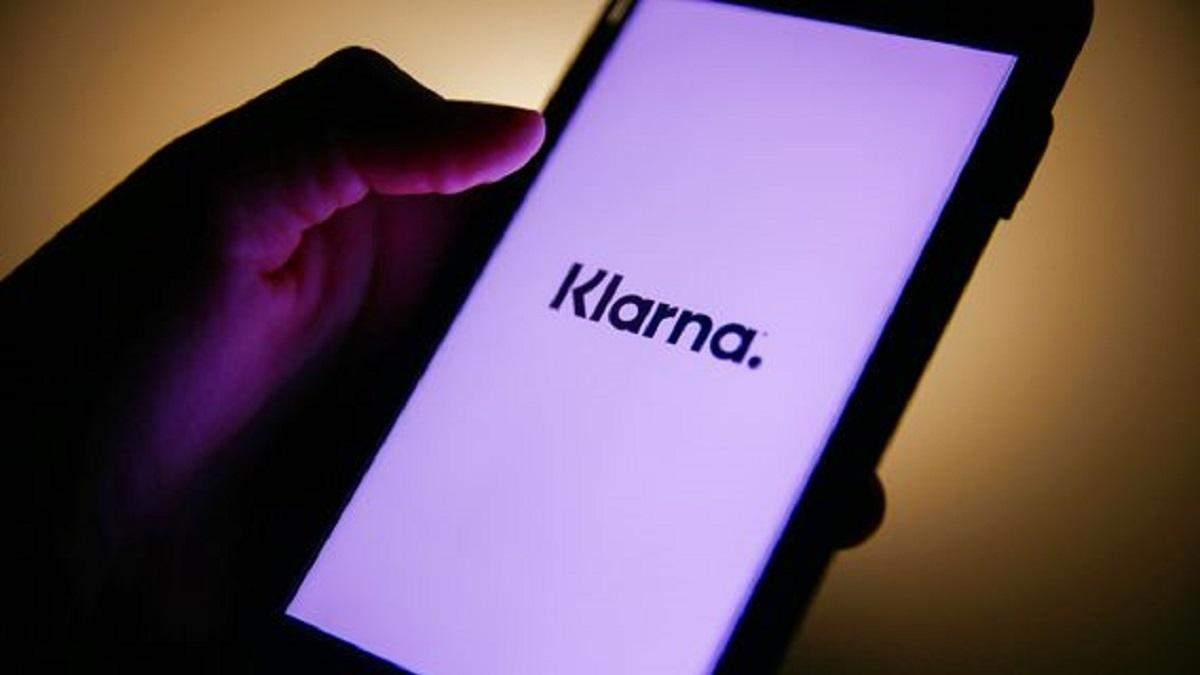 Шведская компания Klarna – самый дорогой стартап Европы