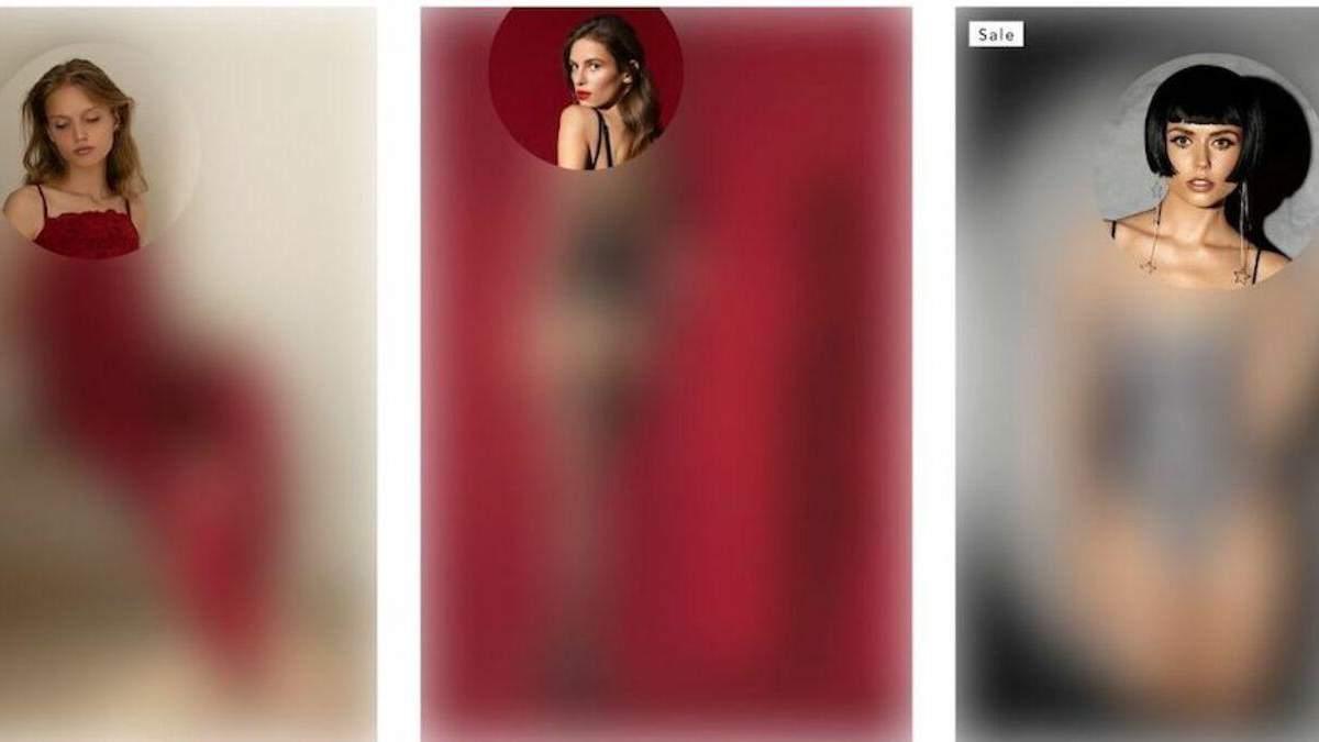 Український інтернет-магазин білизни прикрив на сайті тіла моделей