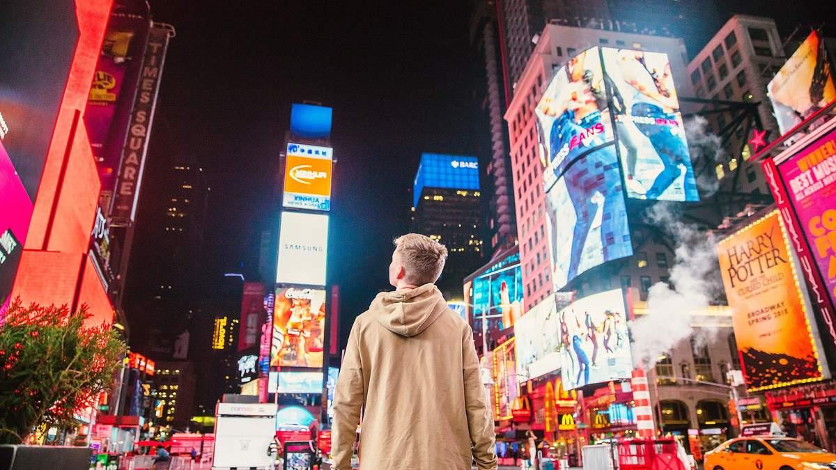 Скільки коштує онлайн-реклама для різних сфер бізнесу у 2020 році