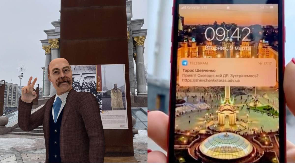 ADVIN Ukraine оживила Шевченко в виртуальном мире: видео