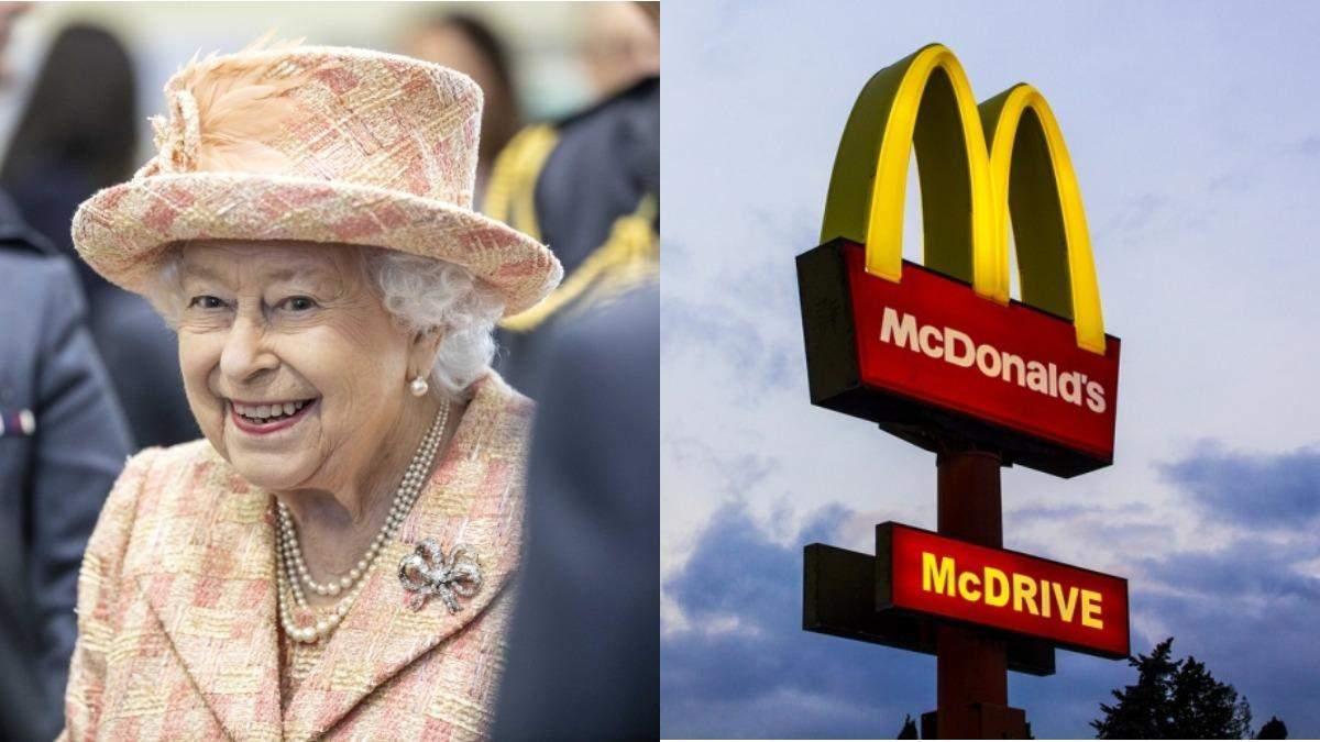 Королева Елизавета II обладает франшизой McDonald's