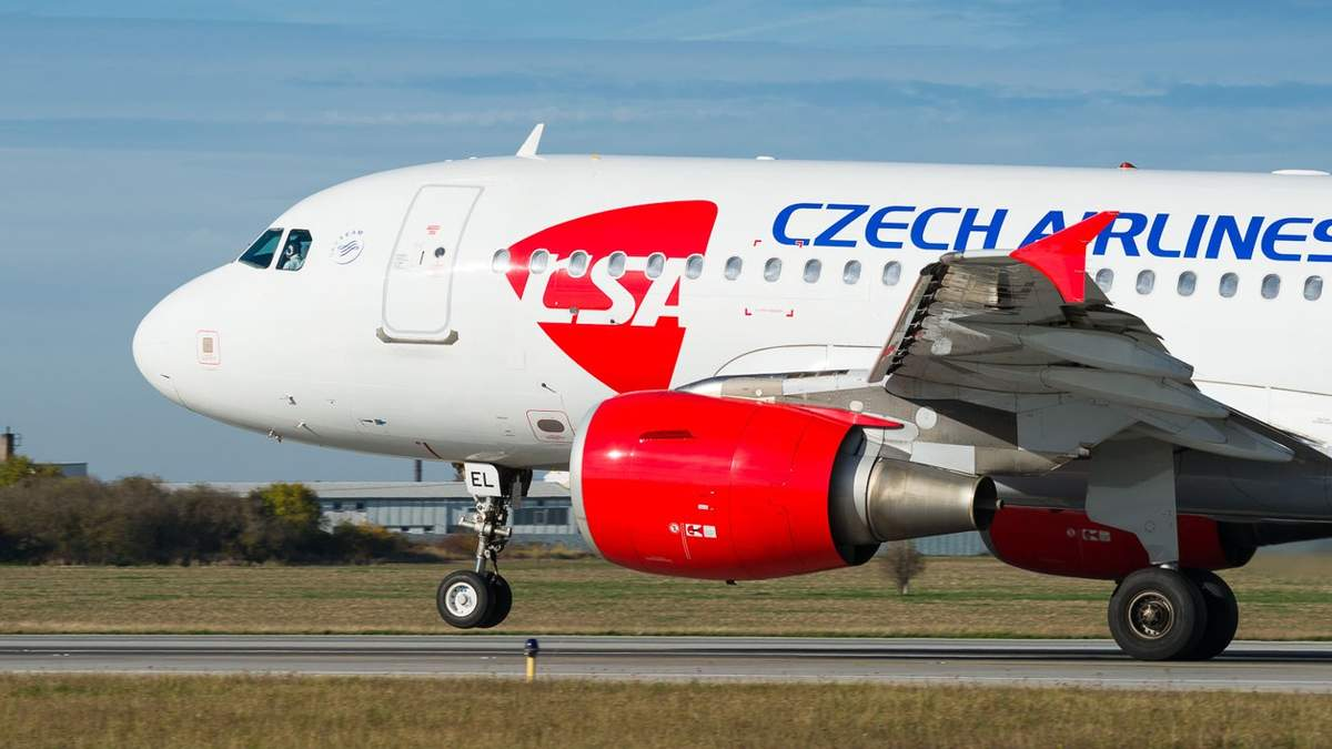 Czech Airlines объявила себя банкротом