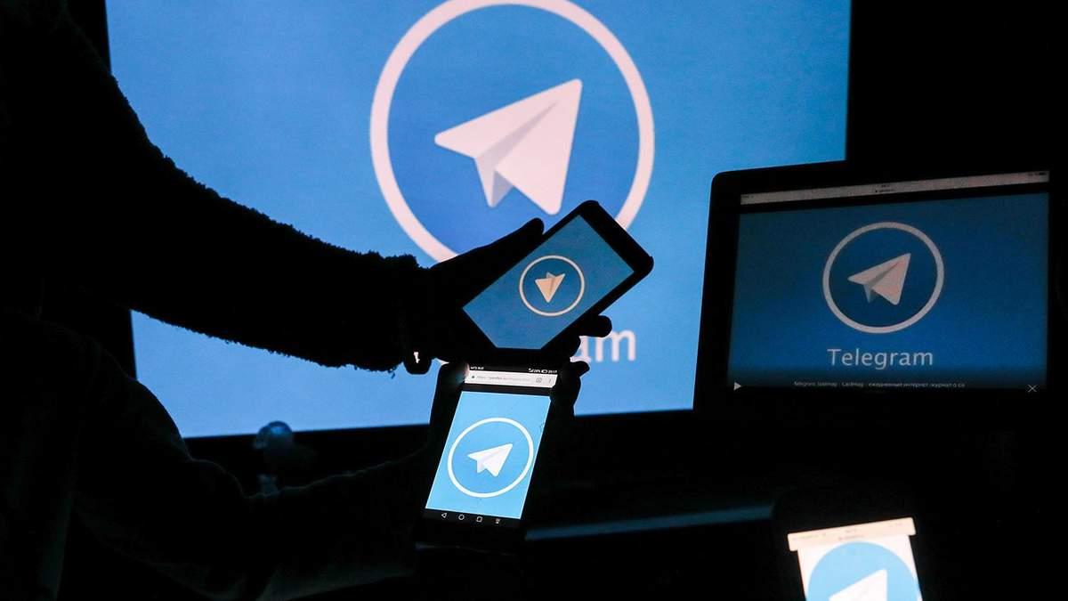 Сколько стоит Telegram: инвестиционный банк подсчитал цену