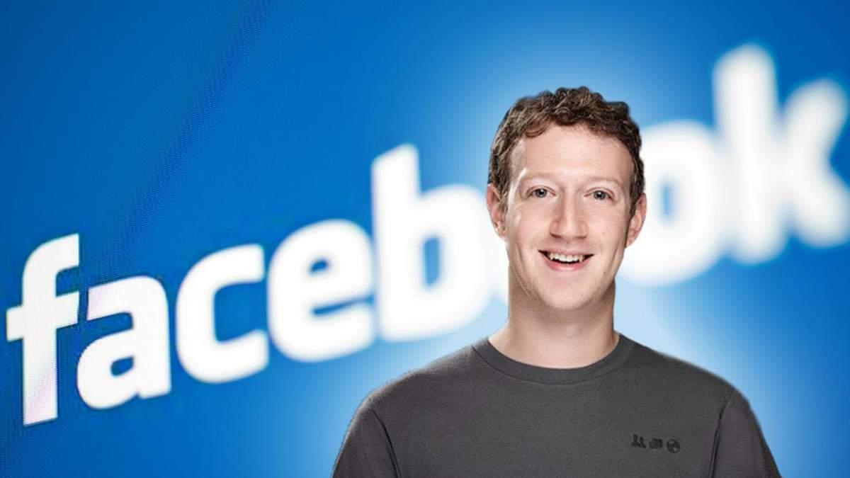 Акції Facebook виросли на 4% після заяви Цукерберга про Apple