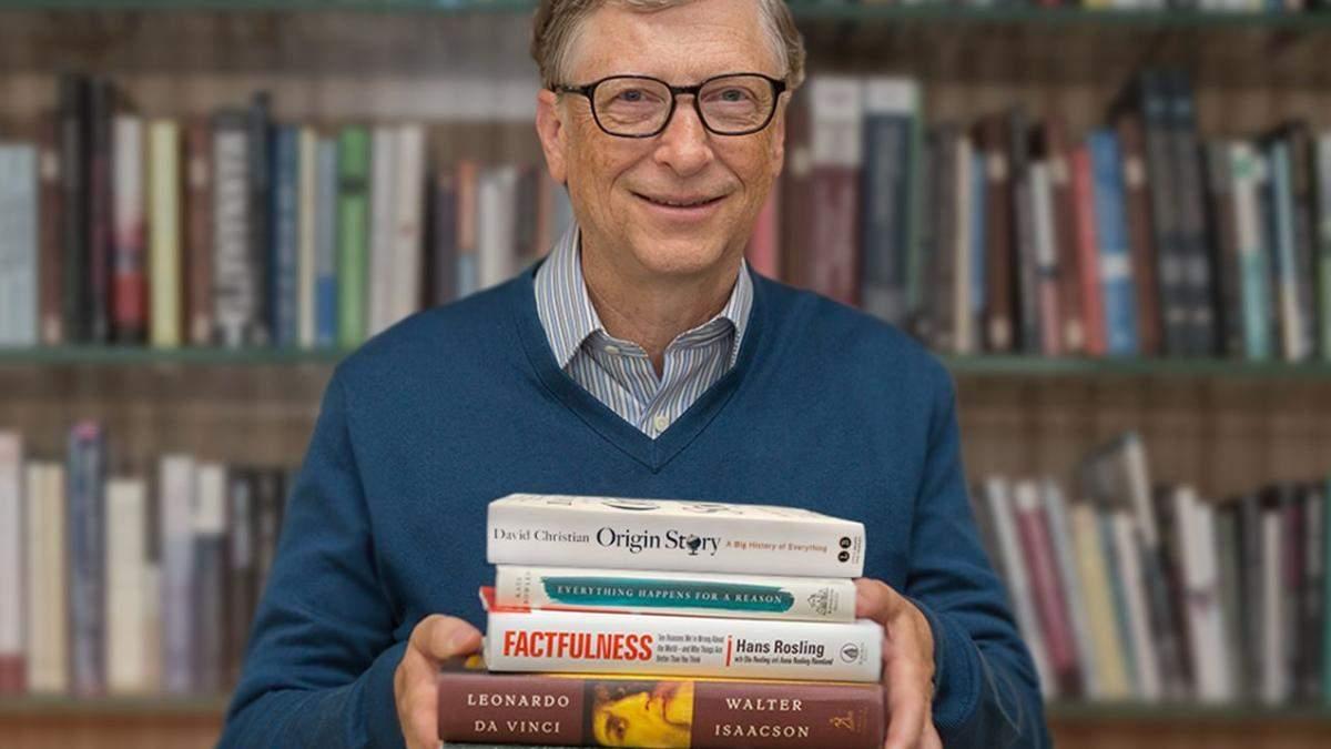 Це зробило його успішним: Білл Гейтс розповів як він читає книжки