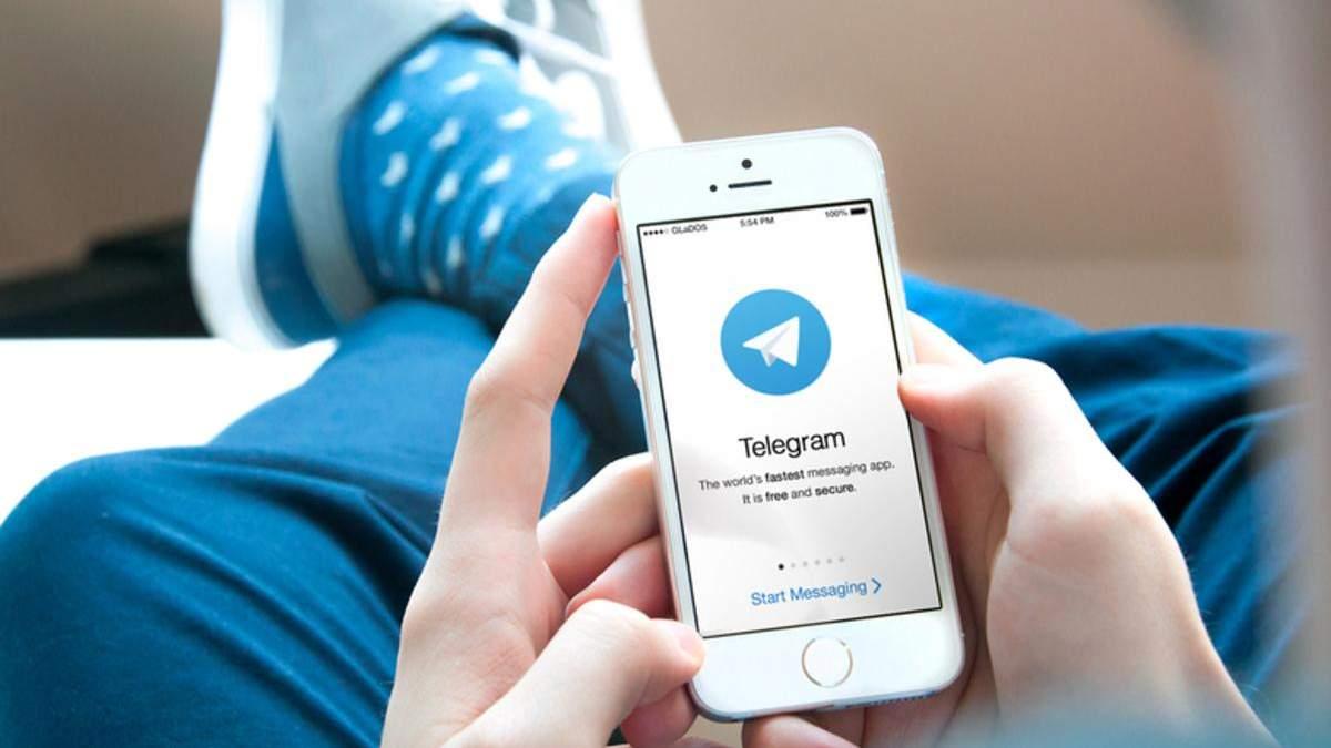 Компанія Telegram залучила 1 мільярд доларів: інвестори