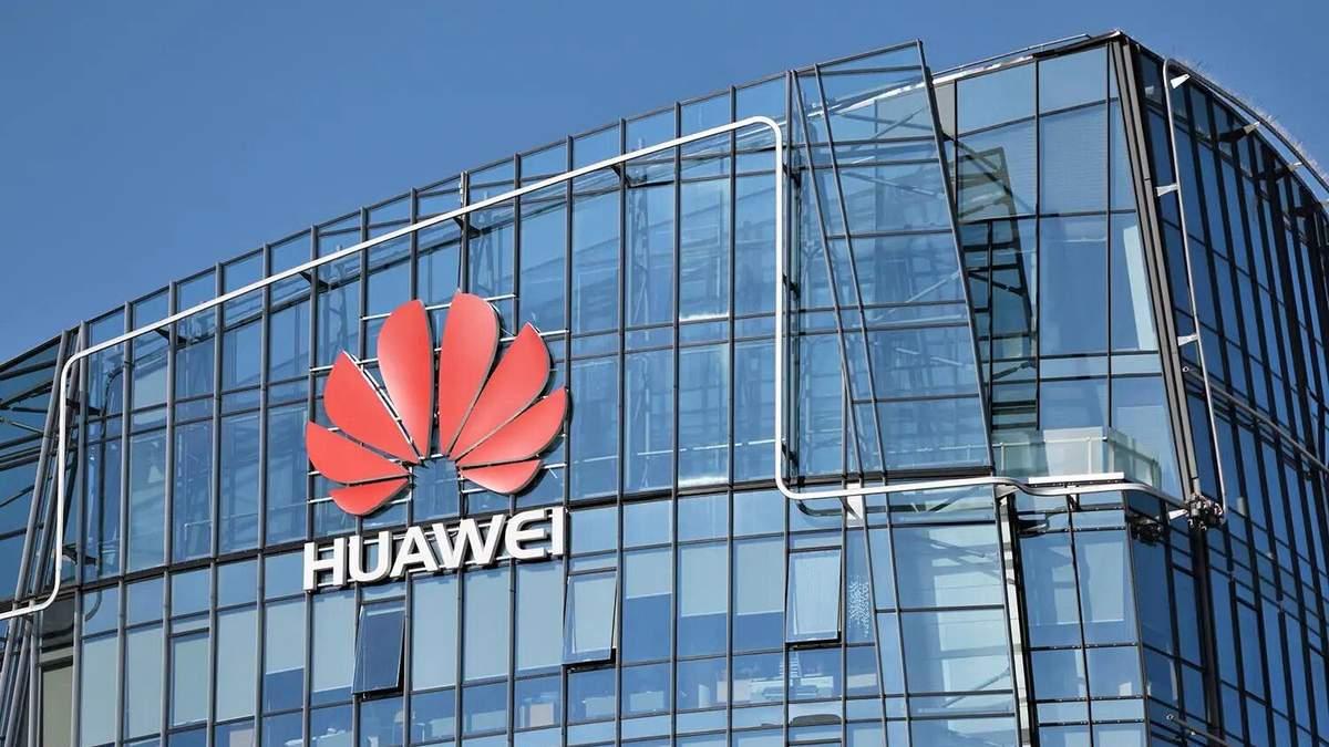 Huawei стала найбільшою приватною компанією Китаю
