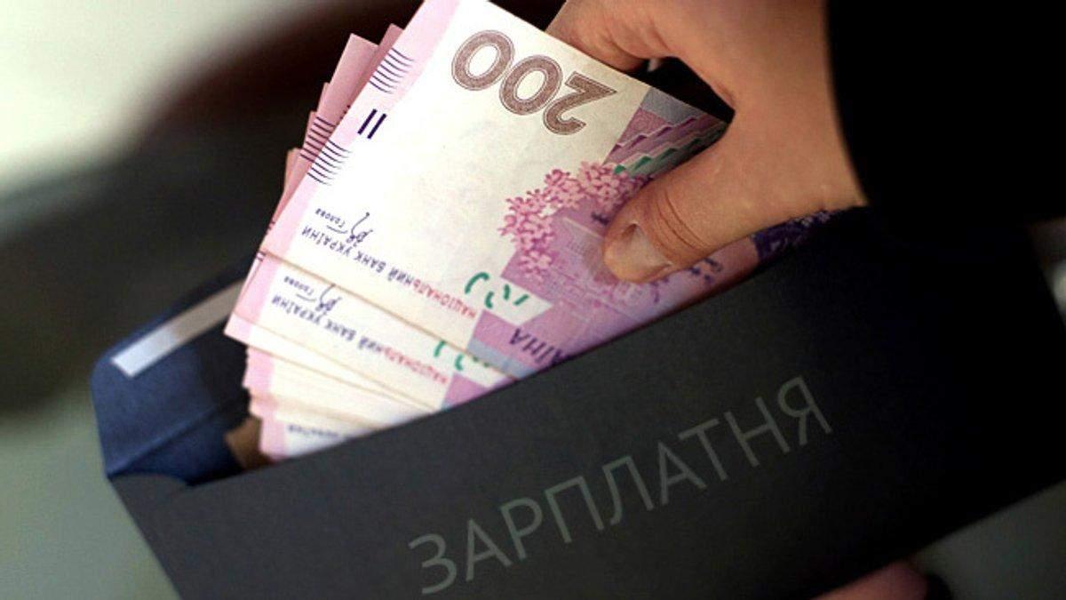 """Зарплата """"в конверті"""" призводить до втрат для бюджету"""