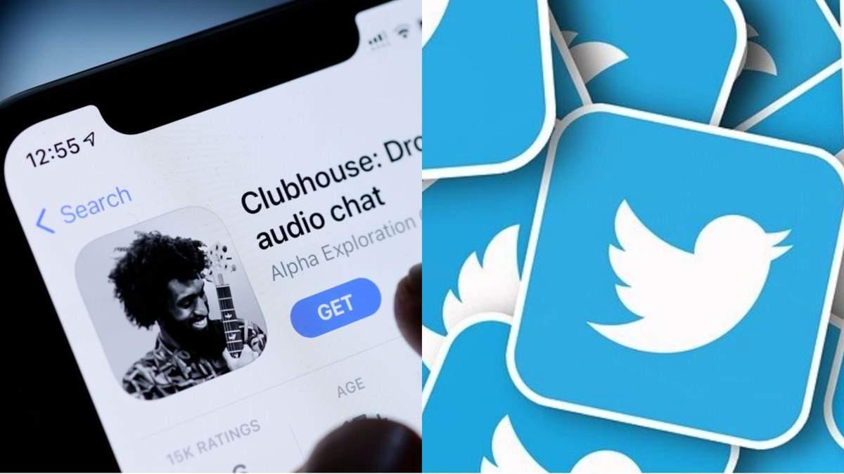 Компанія Twitter хотіла придбати Clubhouse за 4 мільярди доларів