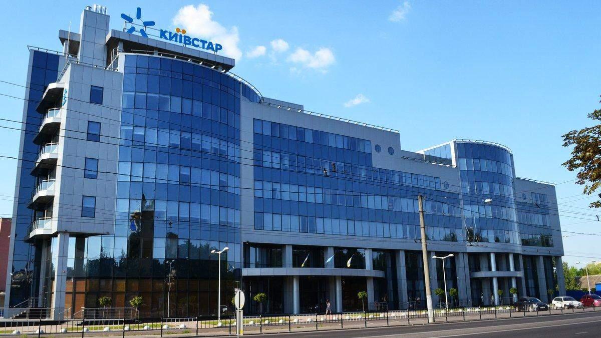 Новые возможности для бизнеса: Киевстар развил экспертизу в сервисах и продуктах Microsoft