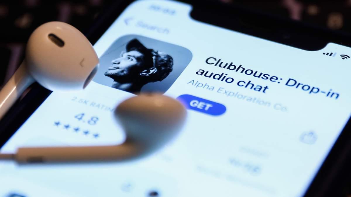 Clubhousе залучив потужні інвестиції: раунд очолив фонд Andreessen Horowitz