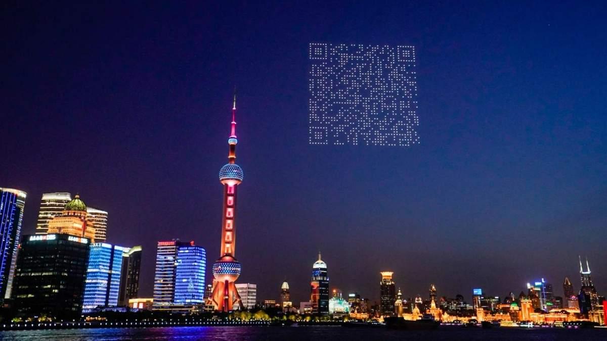 Оригинальная реклама: в небе над Шанхаем появился гигантский QR-код