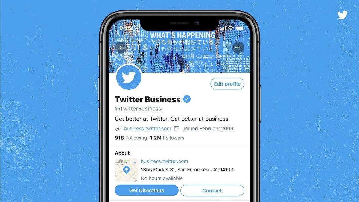 Нова функція у твітері: підприємці можуть створити свій бізнес-профіль