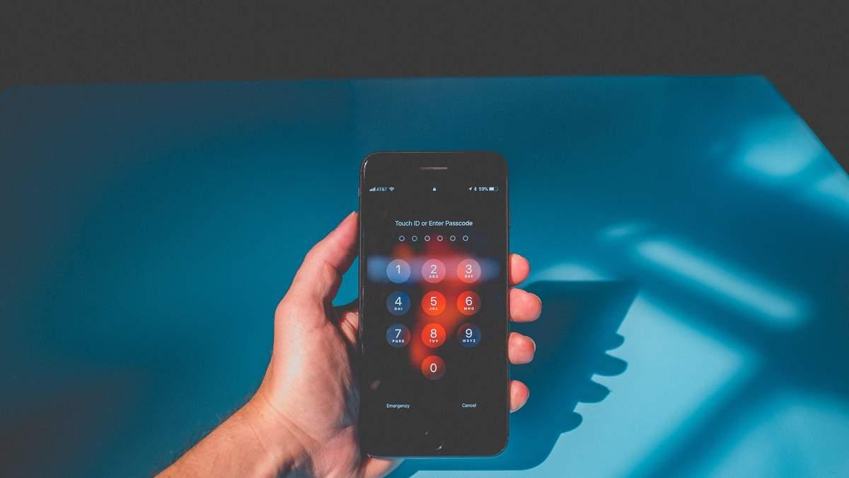 Про них варто забути: 10 найпоширеніших паролів у 2021 році