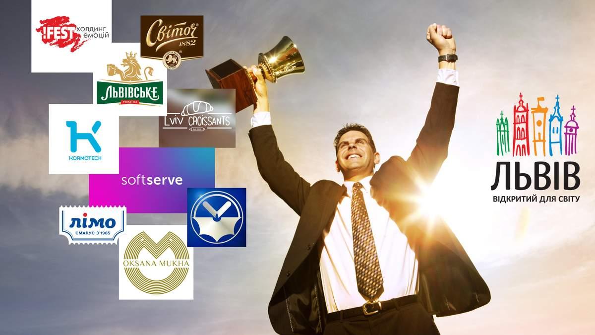 Львівські бренди, що завоювали Україну