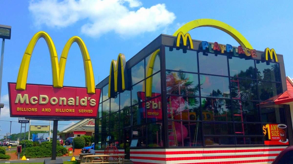 Історія успіху McDonald's