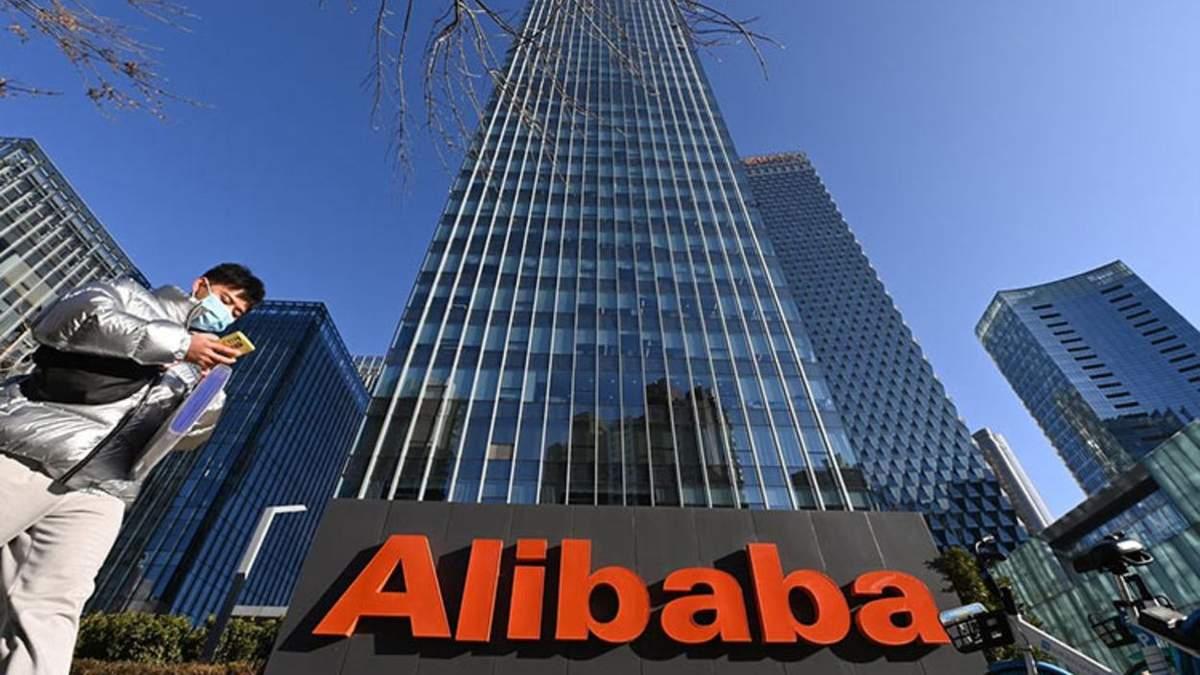 Alibaba вперше за 6 років зазнала рекордного збитку
