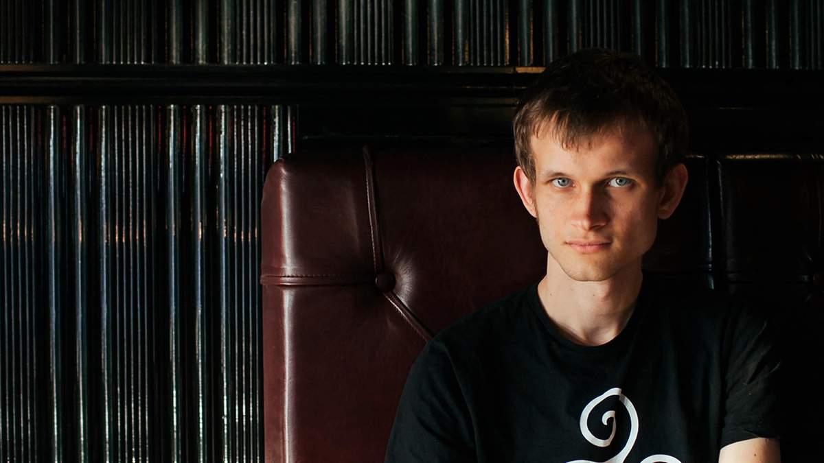 Засновник Ethereum Віталік Бутерін