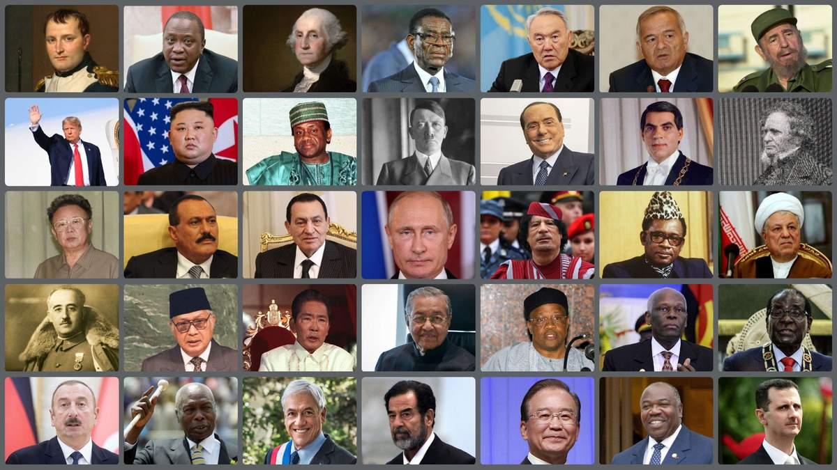 35 самых богатых лидеров мира всех времен
