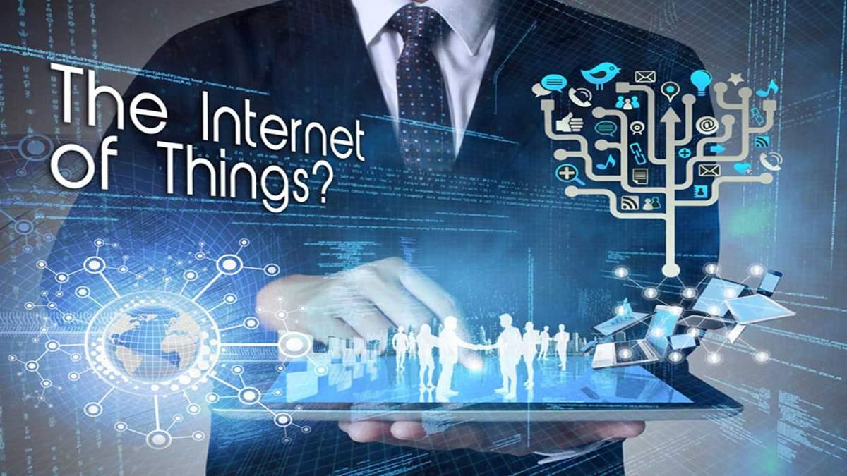 Інтернет речей: автоматизація майбутнього