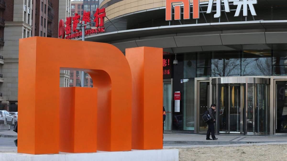 Штаб-квартира Xiaomі в Пекине