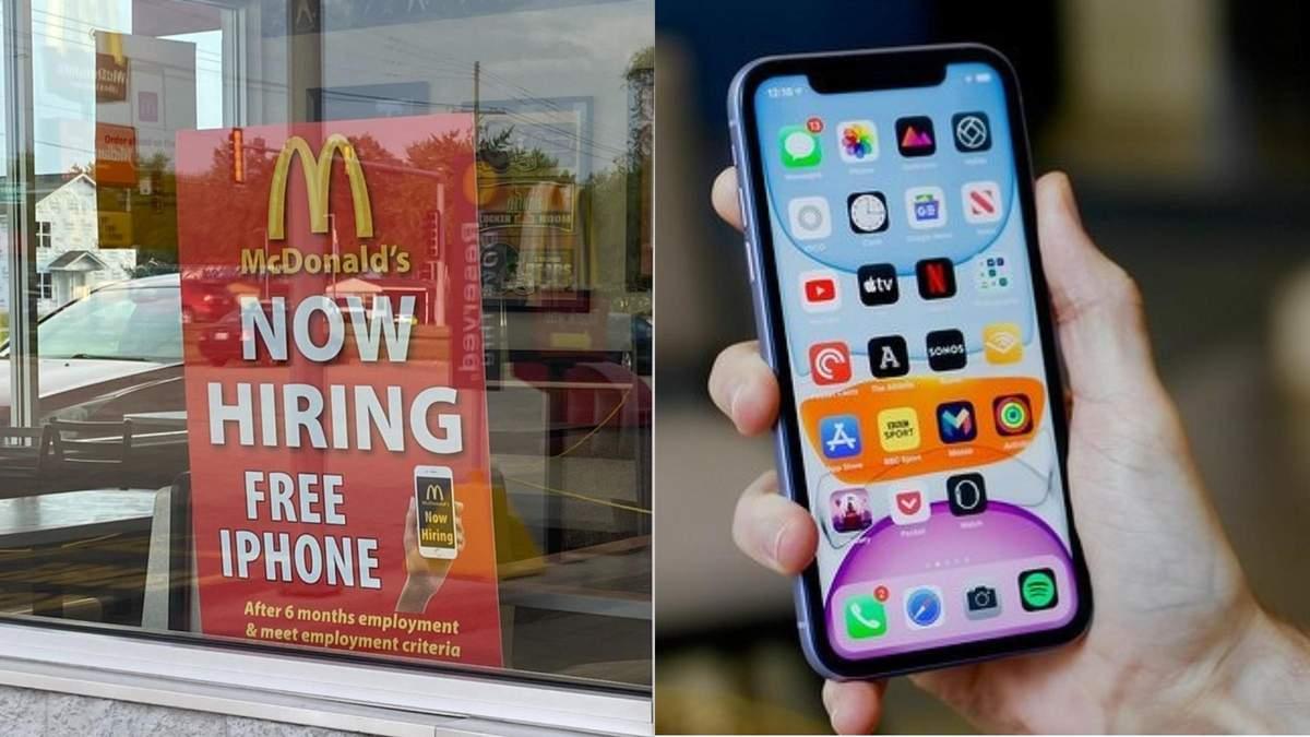 В одном из заведений McDonald's дарят iPhone работникам