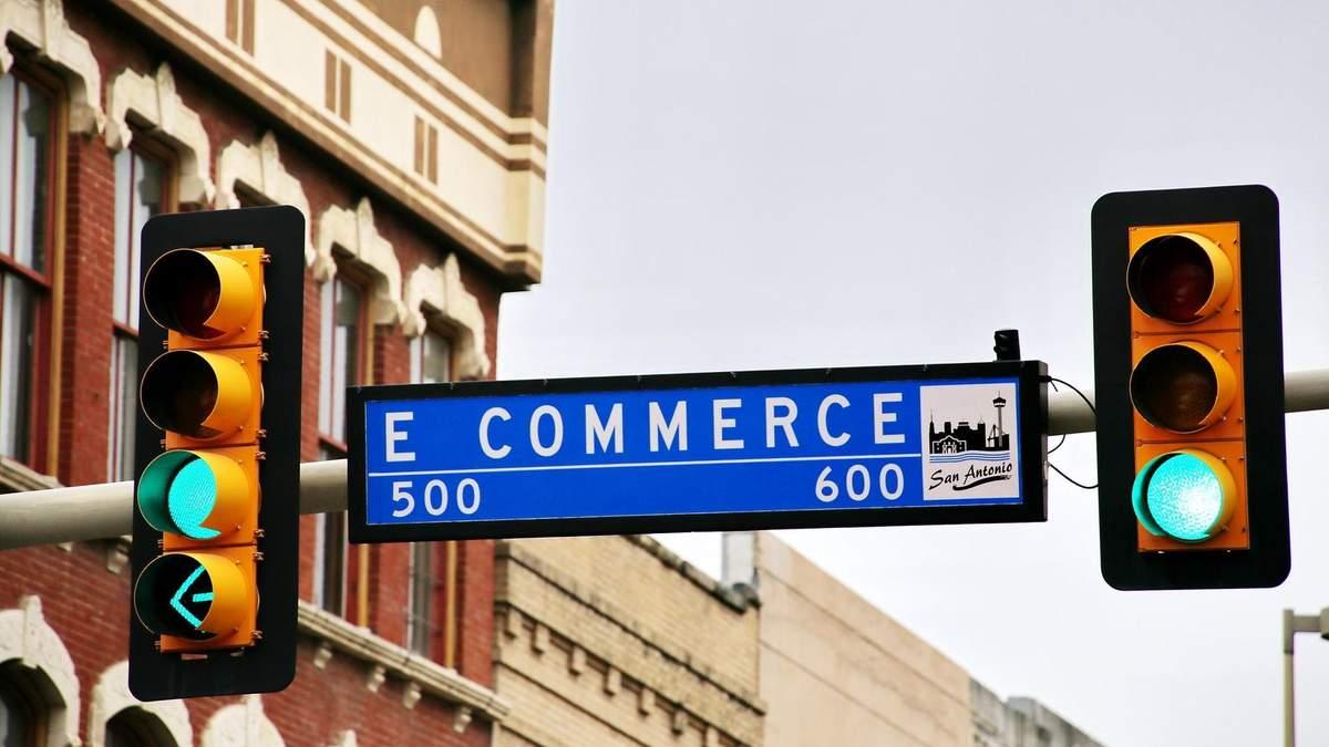 Онлайн-комерція запорука успіху сучасного бізнесу