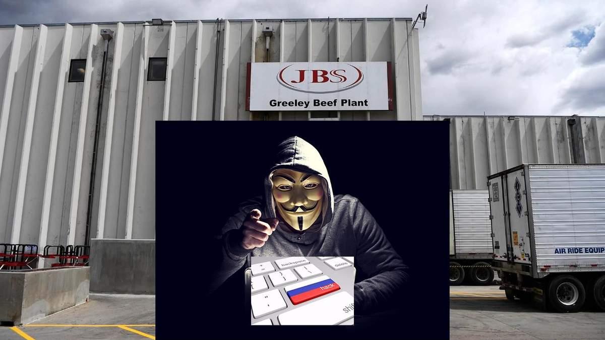 Может хакерский взлом одной фирмы остановить мировые поставки мяса