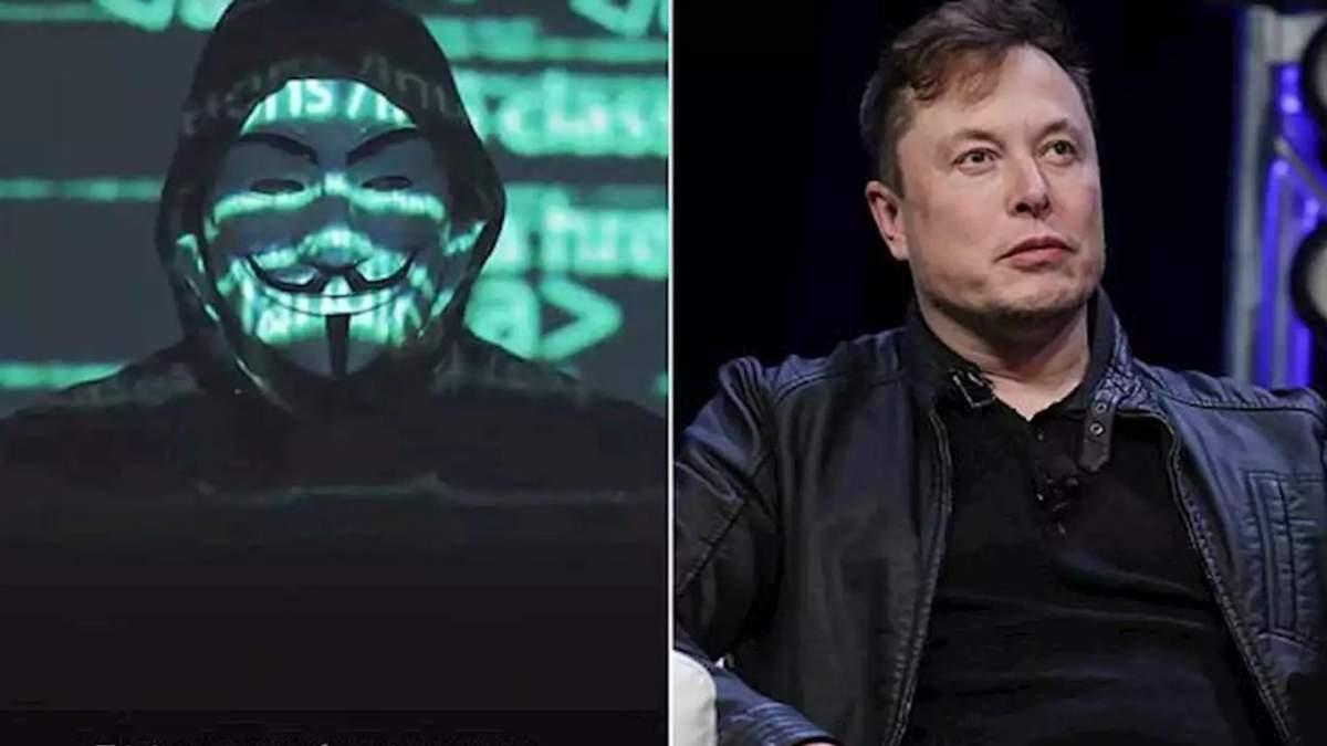Хакери обіцяють Ілону Маску значні проблеми