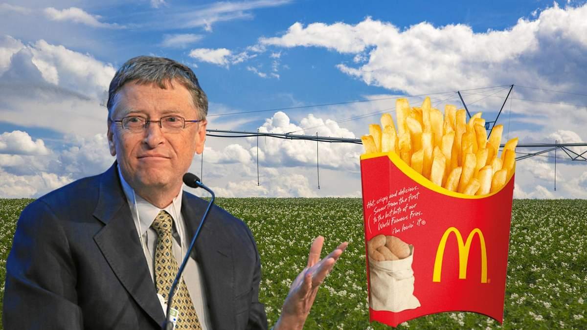 Білл Гейтс вирощує картоплю для McDonald`s