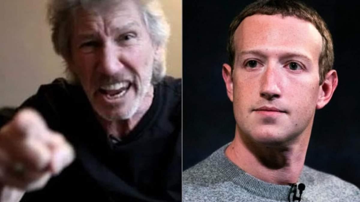Лідера Pink Floyd розлютила пропозиція Facebook