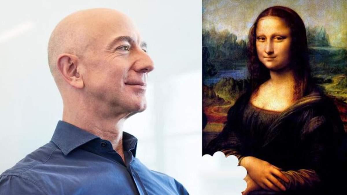 Дивна петиція пропонує Безосу з'їсти Мона Лізу