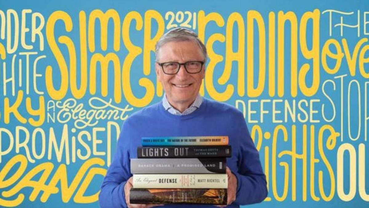 Ежегодно Билл Гейтс рекомендует книги для чтения