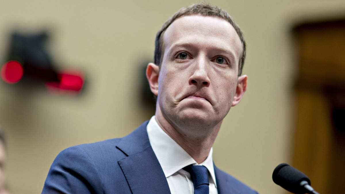 Цукерберг випав з рейтингу топменеджерів