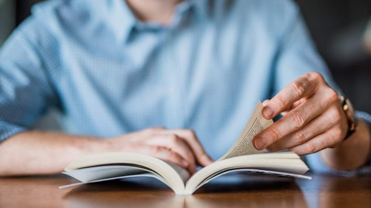 Книги про бізнес допоможуть початківцям