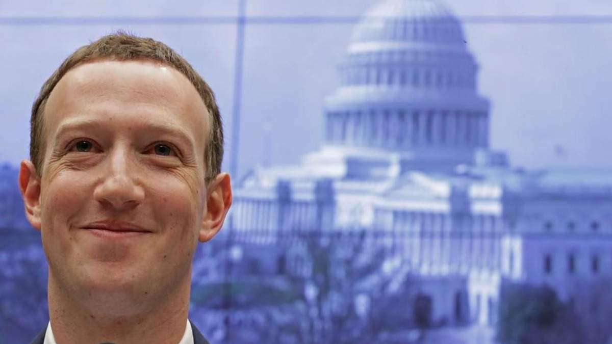 Статки Марка Цукерберга зросли на 5.1 мільярда доларів