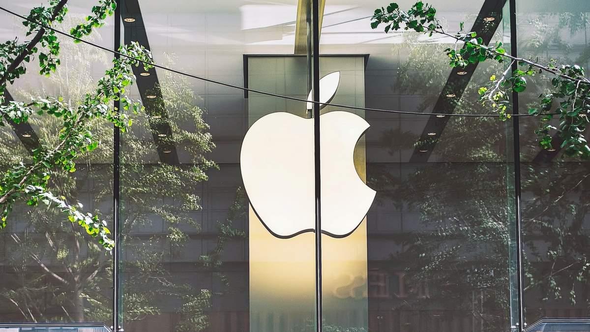Apple змінює організацію роботи продавців