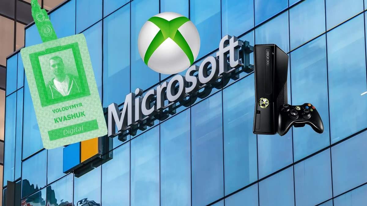 Украинец обокрал Microsoft