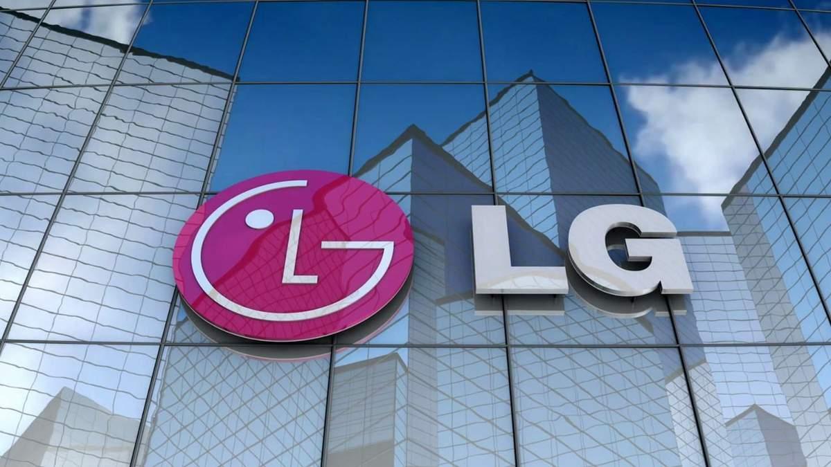 LG звітує про рекордні показники