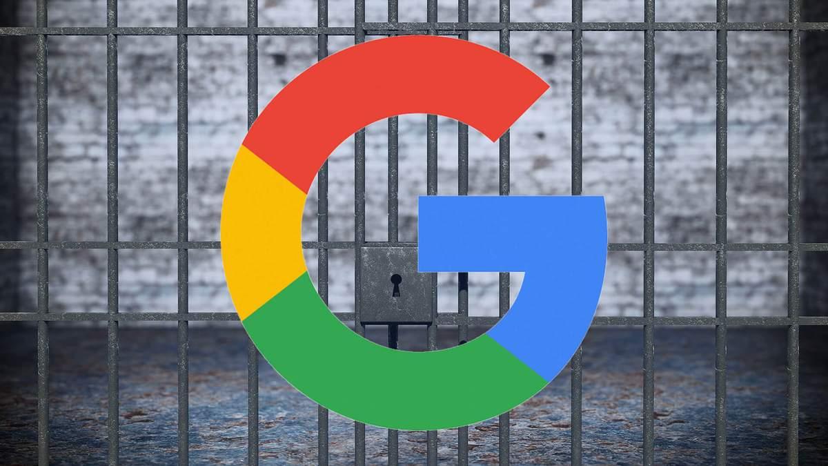 Google звинувачують у невиконанні судових рішень
