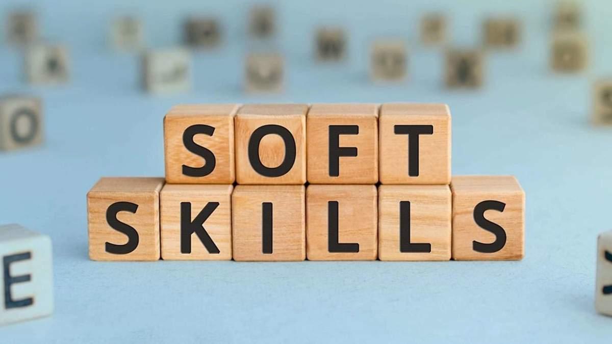 Soft Skills критично важливі в роботі