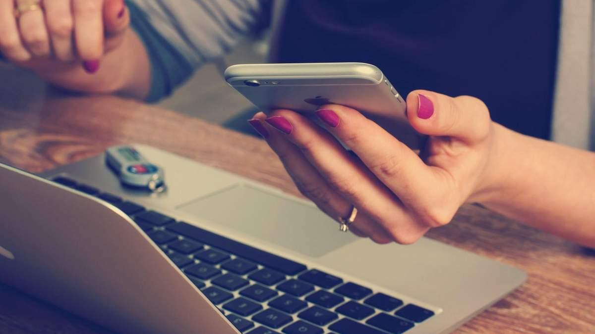 SMS-розсилки для бізнесу