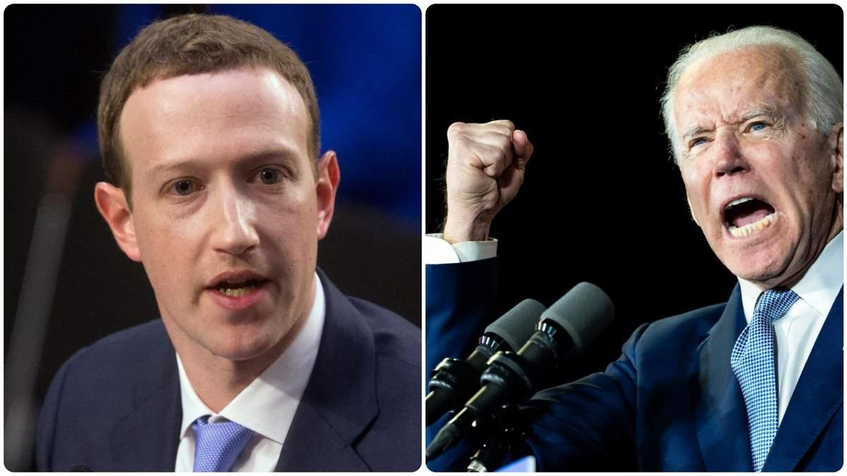 Facebook спростовує звинувачення Джо Байдена