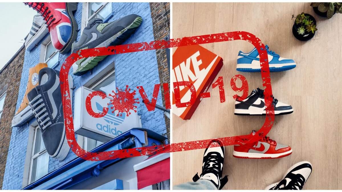 Nike та Adidas постраждали через COVID-19
