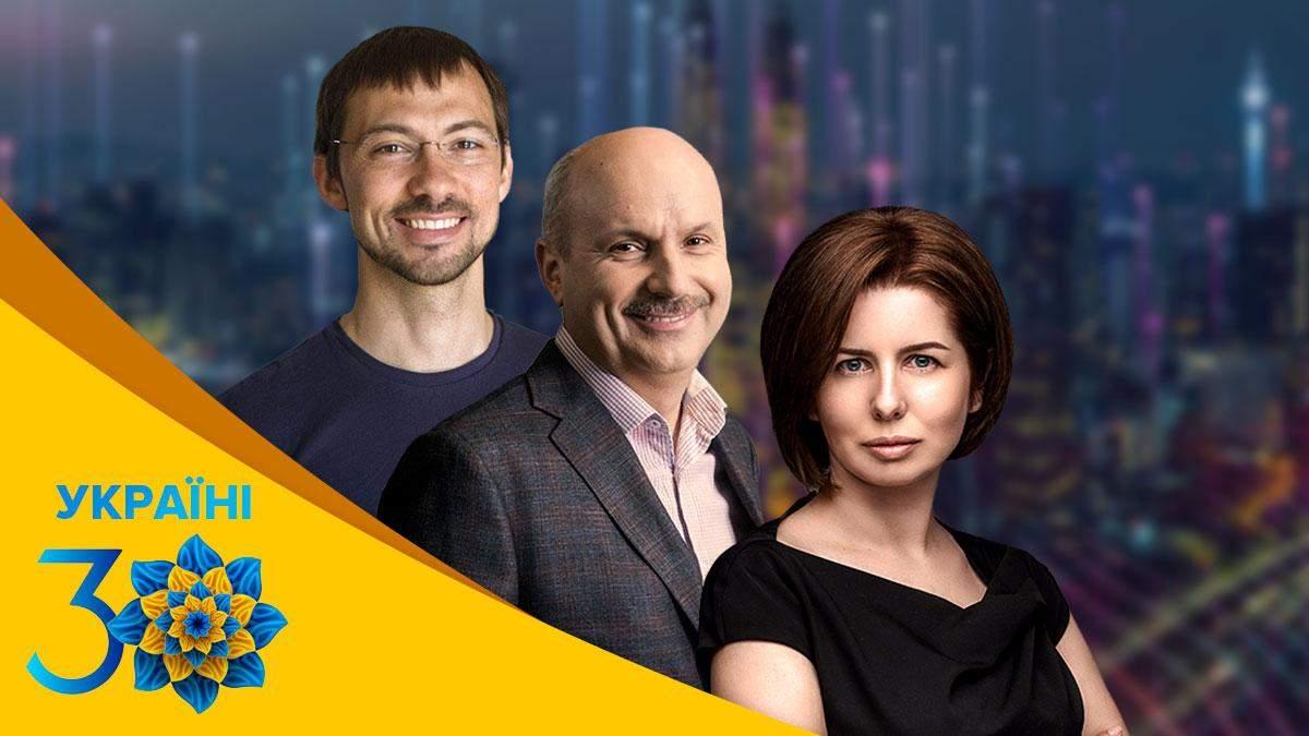 Українські мільйонери в IT